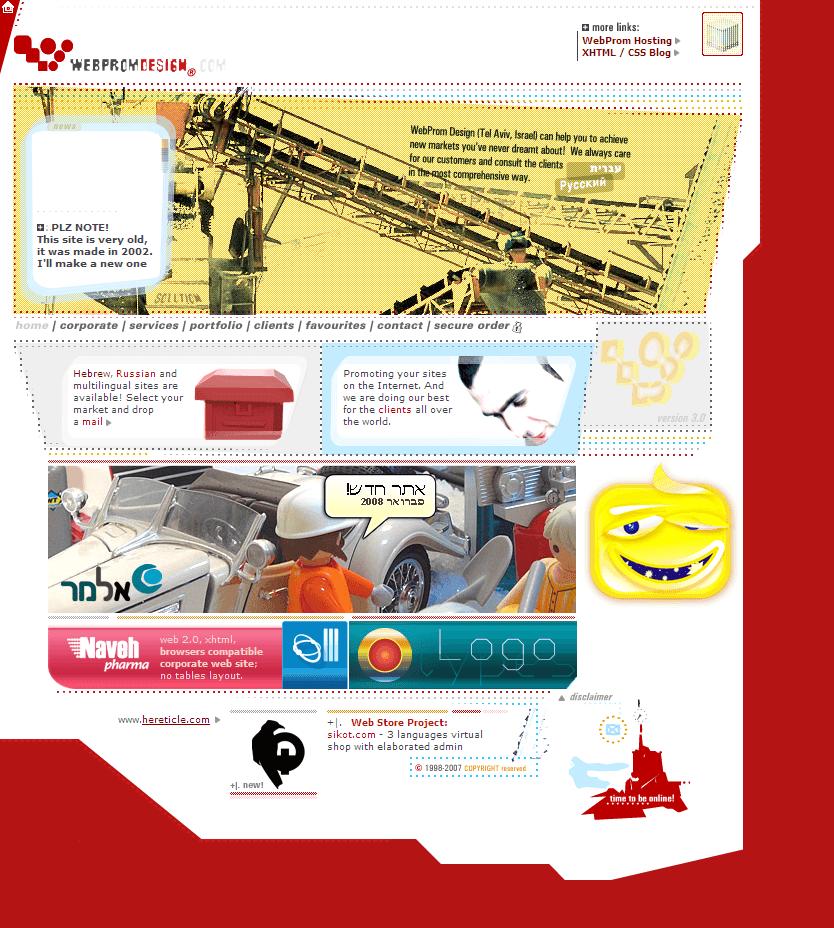 Web Design of Version 3 - Old Site