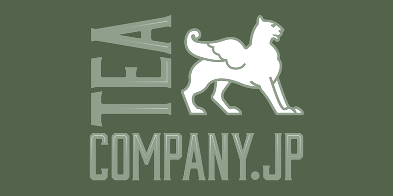 Tea Company Logotype