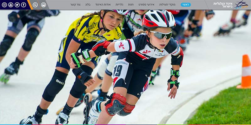 National Sport Association